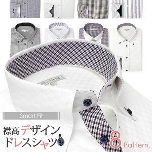 ワイシャツ スマート フィット ビジネス ドゥエボットーニ