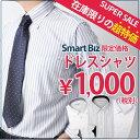 ワイシャツ 長袖 [在庫限り1枚1000円] メンズ Yシャ...