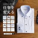 ワイシャツ 長袖 メンズ 標準帯 スリム 形態安定 襟高 Yシャツ 長袖ワイシャツ ビジネス クール...