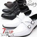 7cmUP シークレット ビジネスシューズ 合成皮革 靴 メンズ 靴 大人気 シューズ 紳士用 ビジネス 通気性 ブランド PU革レザーサイズ種類 スワールモカシン モンクストラップ シークレットシューズ