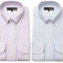 【日本製】ドレスシャツ レギュラー ボタンダウン フレンチリネン 長袖ワイシャツ 白 メンズ 長袖 ワイシャツ Yシャツ 豊富なサイズ ビジネスや結婚式に カッターシャツ 多数激安通販価格 [ブランド][スリム][麻100%]【あす楽対応】【送料無料】