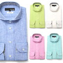 新作ドレスシャツ カッタウェイ ホリゾンタル 長袖ワイシャツ 白 メンズ 長袖 ワイシャツ Yシャツ [ビジネス][結婚式][フォーマル][ビジカジ][ブランド][スリム][上質 麻綿混]