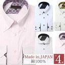 綿100% 日本製 4柄から選べる ドレスシャツ 長袖 ワイシャツ Yシャツ 長袖ワイシャツ メンズ 結婚式 ビジネス[ボタンダウン/ドゥエボットーニ/カッタウェイ/白/スリム/カッターシャツ]