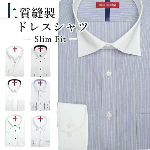 デザイン ワイシャツ イタリアン