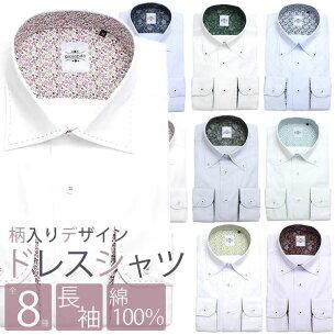 デザイン ワイシャツ レギュラー ホリゾンタルカラー カッタウェ