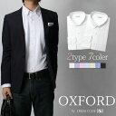 ♪大特価! 上質 オックスフォードシャツ...