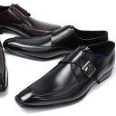 ビジネス靴 ジーノビジネスシューズ ZINO ビジネスシューズ ジーノ 靴