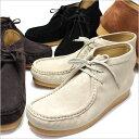 本革カジュアルシューズ ANTIBA靴 ANTIBA カジュアルシューズ アンチバ 靴 メンズ 紳士 男性/AN7200 [カジュアルシューズ スエード/本革 ブーツ メンズ/ワラビー/ベロア]【送料無料】