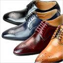 ルシウス [LUCIUS革靴 ]( ルシウス 革靴 ) 紳士 メンズ 男性ビジネスシューズ/LLT723-1- 撥水 防水レザーシューズ メンズ靴 [ロングノーズ 革靴 レザー 本革 ブラック 黒 ドレスシューズ]