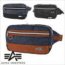 アルファインダストリーズ鞄 ボディバッグアルファインダストリーズ ボディバッグ 鞄 カモフラジャガードボディバッグ