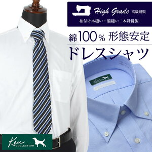 オックスフォード ワイシャツ KenCOLLECTION カッターシャツ イージーケア
