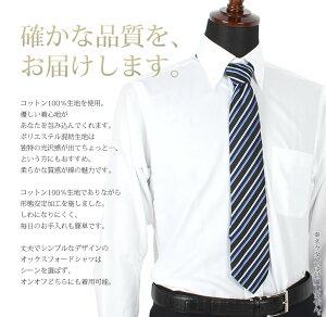 ���쥯�����ŵ�磻�����[KenCOLLECTION������](ŵ����ĥ��)���å����ե����ɥ��å�������Ŀ»���/DAKK1[�ܥ��������/������������/��������/�Ρ��������/�뺧��/�ӥ��ͥ�/��/�ۥ磻��/���å����֥롼/̵��/���åȥ�/��100��/�ȥ�å�]