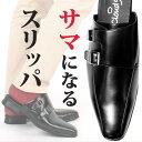 クラウド9靴Cloud9ビジネスサンダルCloud9 靴 クラウド9 ビジネスサンダル メンズ 男性 紳士靴/SHCN23-03 [ビジネスサンダル 蒸れない スリッポン/ビジネス/サンダル/ビジネスシューズ/オフィスサンダル]