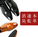 KANZAN ビジネスシューズ カンザン革靴 KANZAN 本革 カンザン ビジネスシューズ