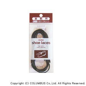 くたびれた靴紐の替えに◆ロービキ靴紐 濃茶 66cm 靴紐 コロンブス ブラウン メンズ/レディース/ユニセックス/男女兼用/4971671-261037 [ビジネスシューズ/靴/ブーツ/メンズ/ビジネスマン/紳士用/ブラウン/茶/丸紐/ロウ/靴紐]