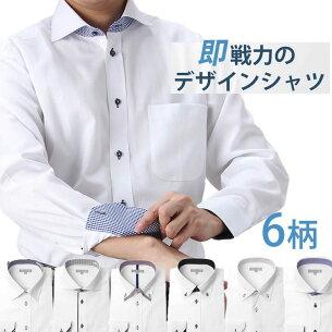 デザイン ワイシャツ ホワイト ストライプ ヒューズ レギュラー ホリゾンタルカラー ビジネス おしゃれ カッターシャツ
