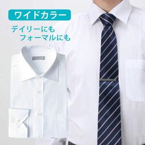 ワイシャツ ビジネス ホワイト フォーマル パーティー カッターシャツ