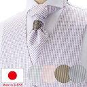 [在庫限り大感謝売り尽くしSALE] 日本製 フォーマルベスト メンズ[フォーマル/日本製/結婚式/ブライダル/パーティー/冠婚葬祭/ビジネス/紳士用/男性用/ブランド/ジャガード/ベスト/チェック/ストライプ/ゴールド/グレー]
