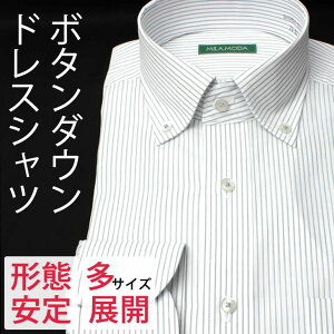 デイリー ワイシャツ カッターシャツ ビジネス