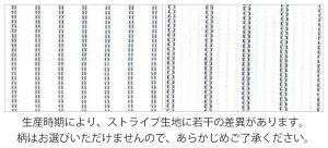 �ǥ���桼���ˢ����ְ���ɥ쥹����ĥܥ��������磻�����MILAMODAY����ĥ��å�������ĥӥ��ͥ������������ѥ��/GAD424-380[���ְ���/�ܥ��������/�ۥ磻��/��/�֥�å�/���ȥ饤��/�����/���ä���/�ӥ��ͥ�/������/�»���/���]��05P28Sep16��