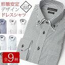 デザインシャツ◆形態安定 ワイシャツ ドレスシャツ メンズ[ボタンダウン/ドゥエボットーニ/ワイドカラー/ホリゾンタル/カッタウェイ/スリム/スリムフィット/イージーケア/人気/白/黒/ブルー/グレー/S・M・L・LL/ブランド/Lucent Avenue]