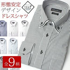 デザイン ワイシャツ ドゥエボットーニ ホリゾンタル カッタウェイ フィット