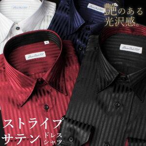 ストライプ サテンドレスシャツ レギュラー スナップダウン ワイシャツ フォーマル