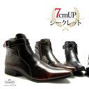 クラウド9シークレットシューズ Cloud9靴 Cloud9 シークレットシューズ クラウド9 靴 メンズ 紳士靴 男性用 [7cmUP シークレットシューズ ジョッパーブーツ プレーントゥ ジップアップ カラーはブラックとダークブラウンの2色をご用意 トールシューズ]
