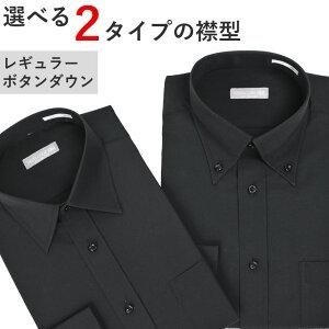レギュラー ワイシャツ ヒューズ ビジネス ブラック