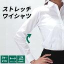 ワイシャツ レディース 【ストレッチ◎で形態安定】 ブラウス...