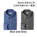 長袖 ワイシャツ メンズ 男性 紳士/SB- 長袖 シャツ 制服 ブルー グレー メンズ 形態安定 ユニフォーム ボタンダウン Yシャツ ドレスシャツ 結婚式 舞台