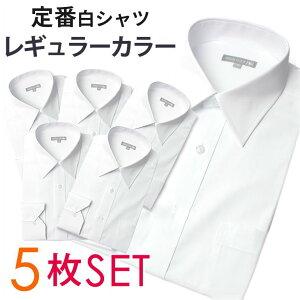 イージーケア ワイシャツ ビジネス ホワイト クールビズ