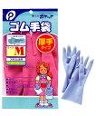 【1110】ゴム手袋(M)