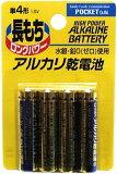【0914】アルカリ乾電池 単4 4P