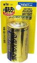 アルカリ乾電池 単1 1P