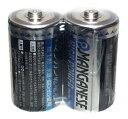 【0919】マンガン乾電池 単1 2個組