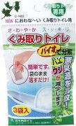 不動化学 【2619】ニューにおわな〜い(くみ取りトイレ用)3P