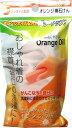 不動化学 【2647】オレンジオイルの棒石けん