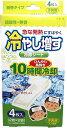 小久保工業所 【5974】冷やし増す冷却シート4枚入子供用無香