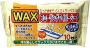 共和紙工 【7047】WAXフローリング用シート