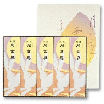 富山を代表する銘菓 月世界10本入/月世界本舗...:hyakuyoko:10000002