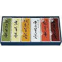 杢目羊羹の鈴木亭:越中富山の伝統銘菓「ミニサイズ羊羹6本入」