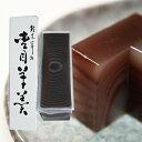 杢目羊羹の鈴木亭:富山の伝統銘菓「杢目羊羹 小型」