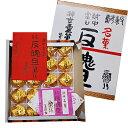 美都家:富山のお菓子「反魂旦はんごんたん 30個入」薬都富山のシンボル名菓