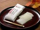 絹のようにきめ細やかで柔かな餅菓子「羽二重餅 24包入」:村中甘泉堂