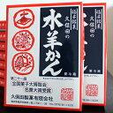 久保田製菓:福井の冬の風物詩 老舗自慢の「水羊かん(パック大)3枚入」 ※季節商品※