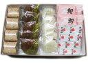 栄太楼:福井の美味しい和菓子セットです。「福井銘菓セットC」
