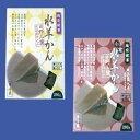 柿谷商店:越前銘菓「水羊かん バラエティーセット」