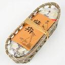 金沢銘菓 「柴舟 籠入り(10枚入)×3個」バラ・箱無し