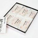 今屋:金沢銘菓 「箔のかおり(21枚)箱入り」柴舟に金箔を散らした優雅なお菓子